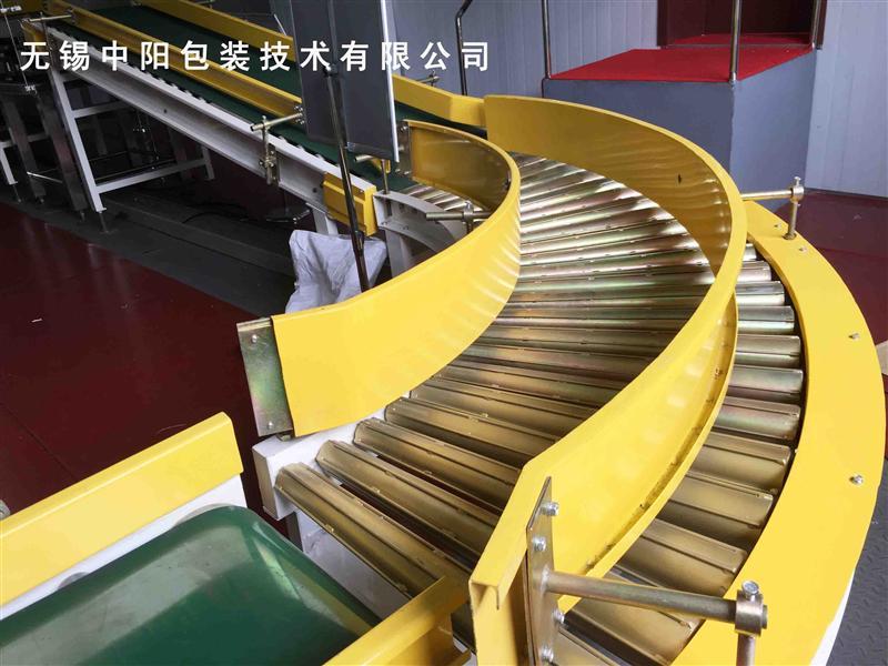 【弯道输送机】高新技术厂家【无锡中阳包装】13771089168_周先生