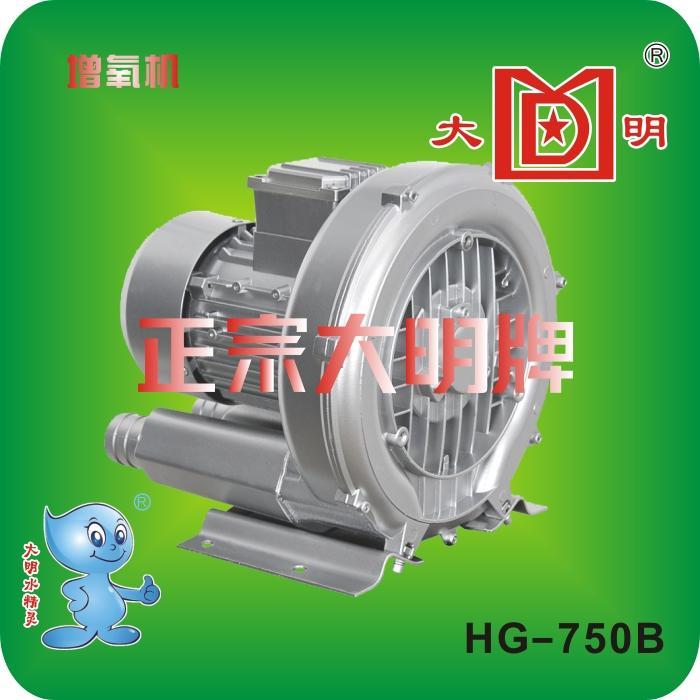 大功率鱼塘增氧机 高压风机 hg-750大明旋涡气泵 增氧泵 冲氧泵