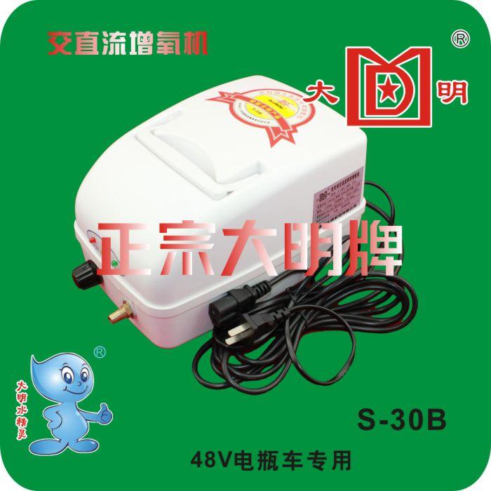 48V电瓶车专用增氧泵