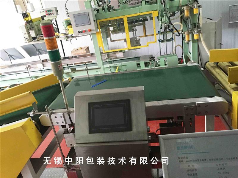 重量复检机 |高新技术厂家【无锡中阳包装】