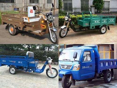 从化二手三轮车交易市场