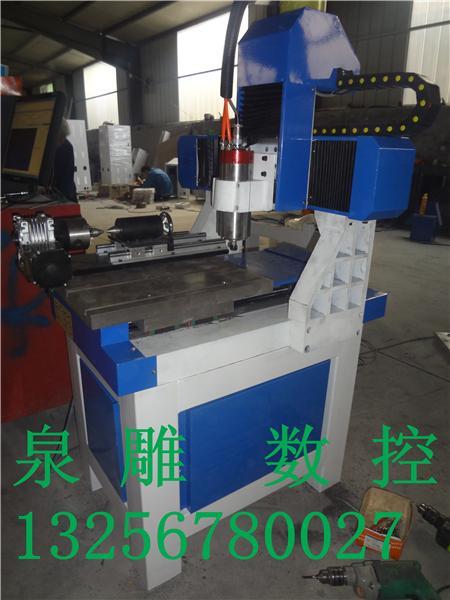 泉雕数控QDW象牙果手把件雕刻机、专业厂家生产