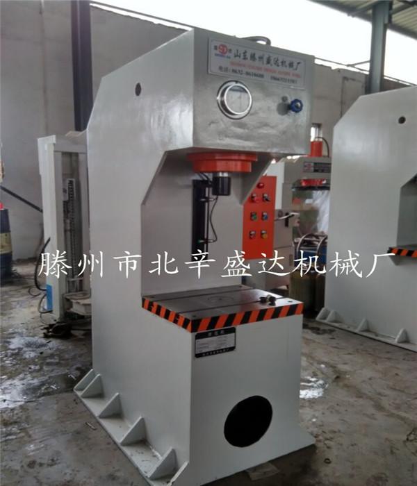 压力机-供应单柱液压机-包装机械网
