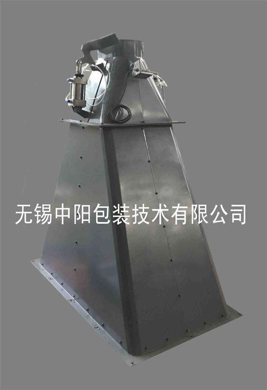 『专业推荐』钾肥包装机//无锡中阳包装13771089168