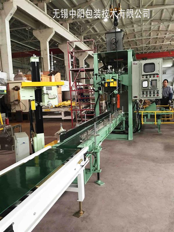 最专业的【钾肥包装机】生产厂家 无锡中阳包装13771089168
