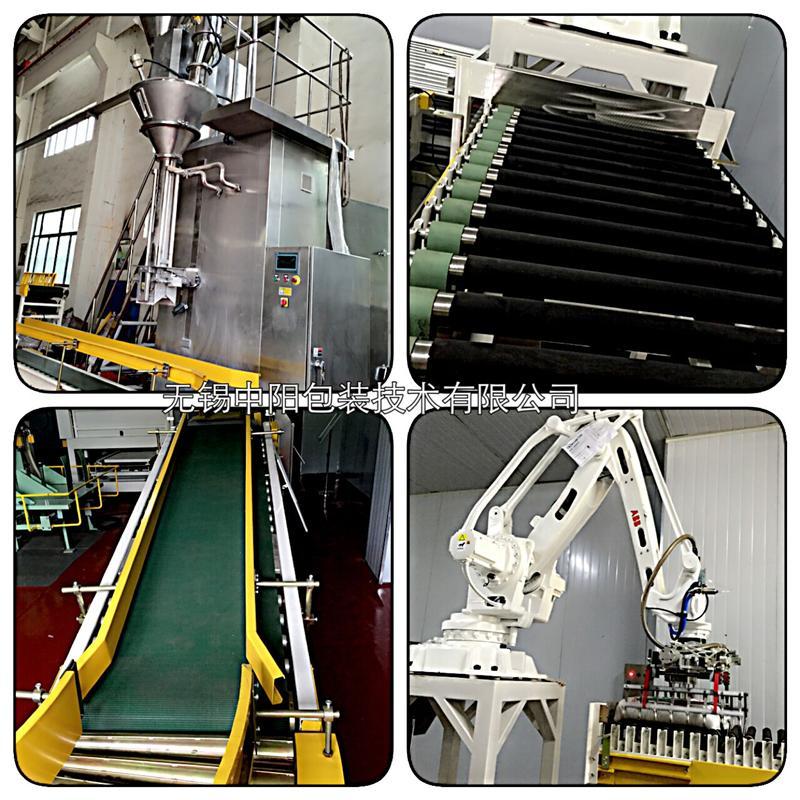 国内定量行业专业湿铵、纯碱包装机厂家 无锡中阳包装