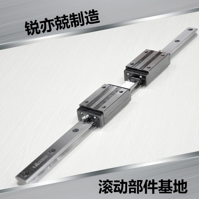 南京工艺装备厂GGB滚动直线导轨副滑块GGB35AA/GGB35BA