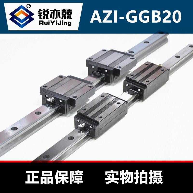 中国艺工 南京工艺GGB直线导轨滑块GGB20AA GGB20BA厂家直销导轨