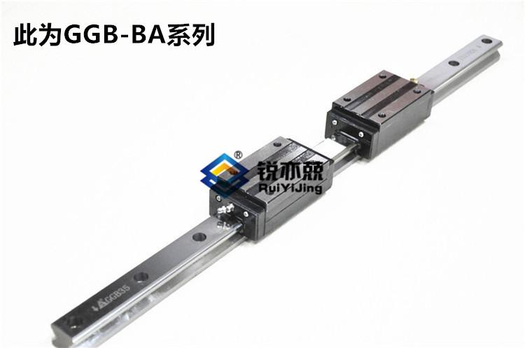 GGB25I直线导轨滑块 GGB25II导轨滑块轴承 南京工艺GGB25