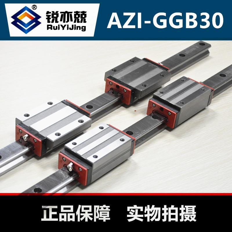GGB30中国艺工AZI品牌GGB直线导轨 GGB30AA导轨 GGB30BA导轨滑块