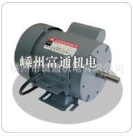 低噪声电容起动钢板壳电机、电机