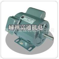 低噪声电容起动钢板壳电机