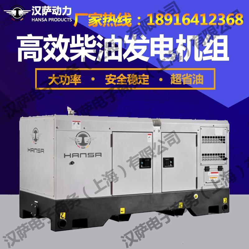 柴油发电机组-供应30kw柴油发电机组厂家-中华机械网