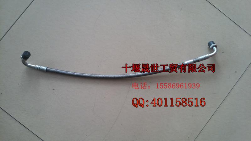康明斯6CT工程机械增压器进油管C3415471