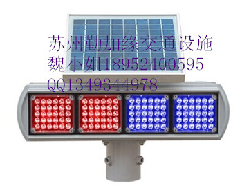 太仓道路施工爆闪灯生产厂家张家港安全警示灯销售镇江施工提示灯