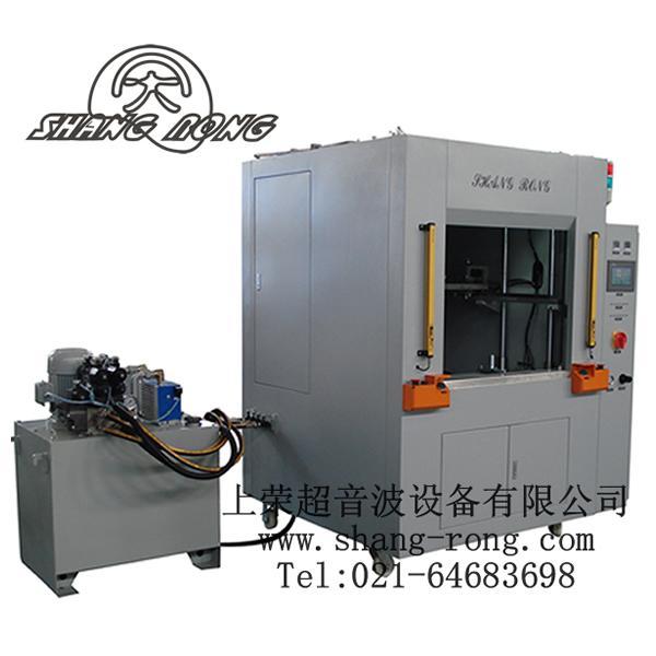上海上荣超音波500油压热板机