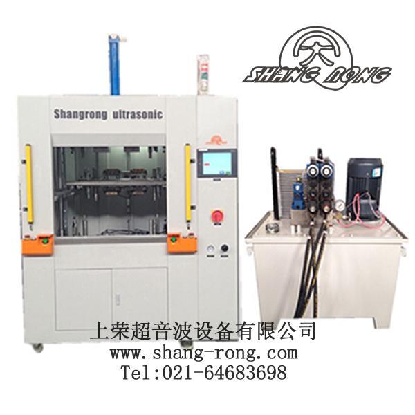 上海上荣超音波CRH-500油压热板机