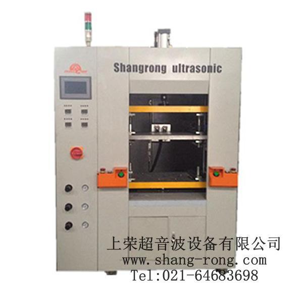 上海上荣超音波CRH-300热板塑料熔接机