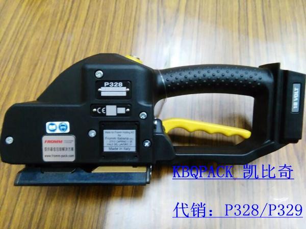 深圳电动打包机P328/P329批发零售