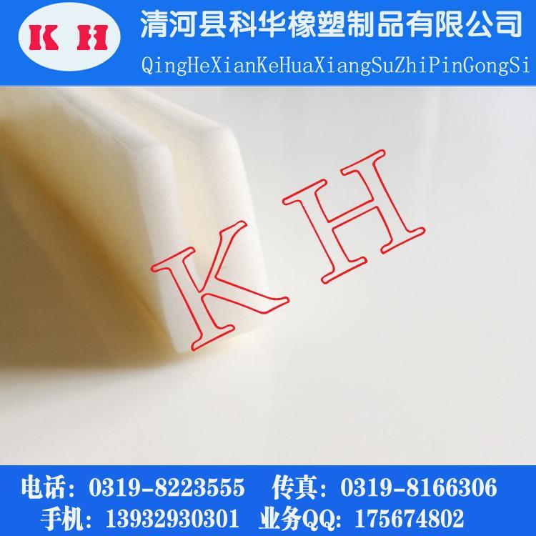 U型硅胶密封条 异型硅胶密封条 三元乙丙橡胶密封条