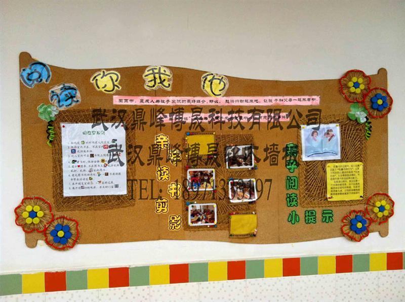 重庆顶峰博晟软木制品优质批发软木教学板装饰板作品展示栏