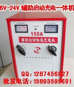 电瓶组充电机6V12V24V质量最好充电机150A