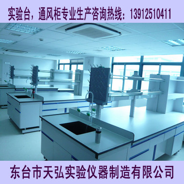 实验台南京、苏州、常州、无锡、南通、徐州、淮安