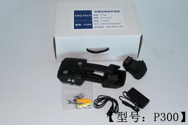深圳电动手提打包机P300