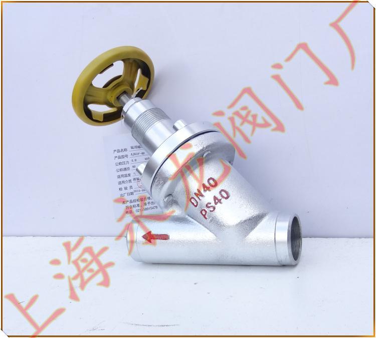 品牌 上海永龙阀门厂 产品型号 aj61f-40dn40 主体材料   不锈钢图片