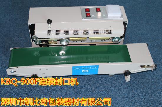 连续式钢轮印字封口机