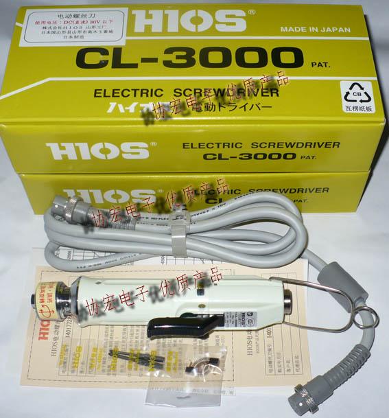 原装HIOS好握素CL-3000电批/电动螺丝刀
