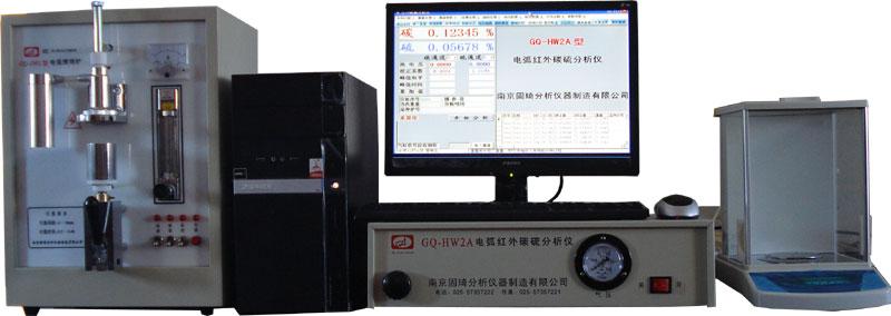 电弧红外碳硫分析仪,电脑智能碳硫分析仪