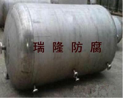 瑞隆HF05不锈钢储罐