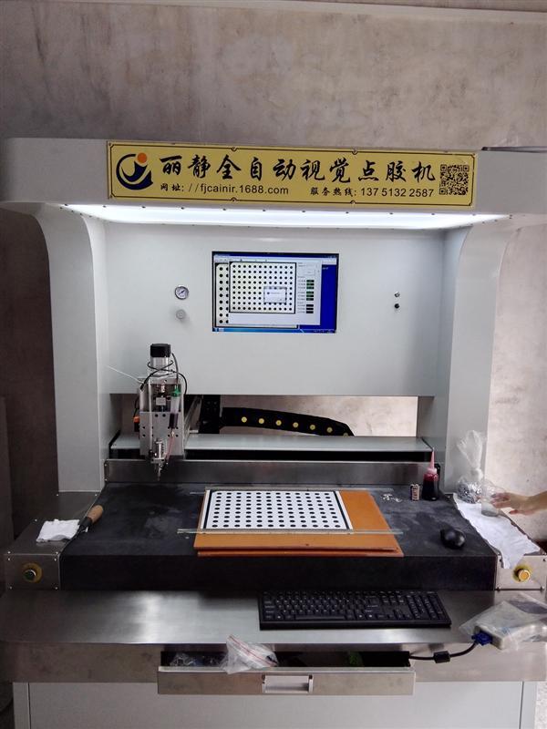 全自动视觉定位麻将上漆机 骰子上漆机