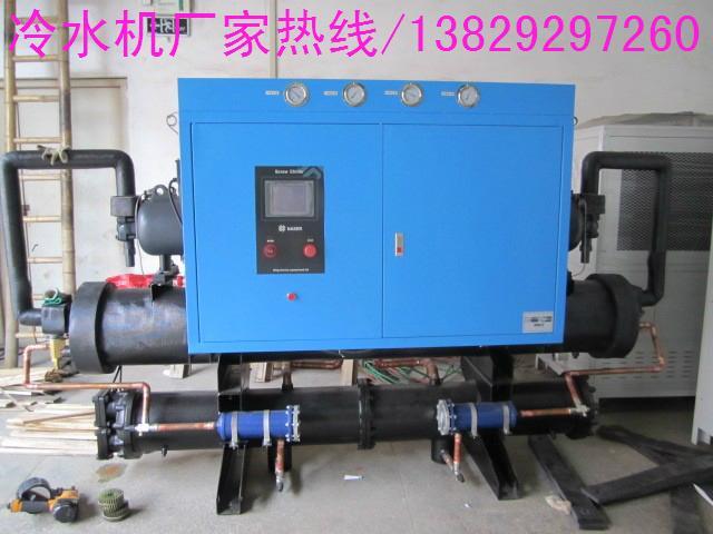 的冷水机厂家,东莞高品质冷水机生产厂家
