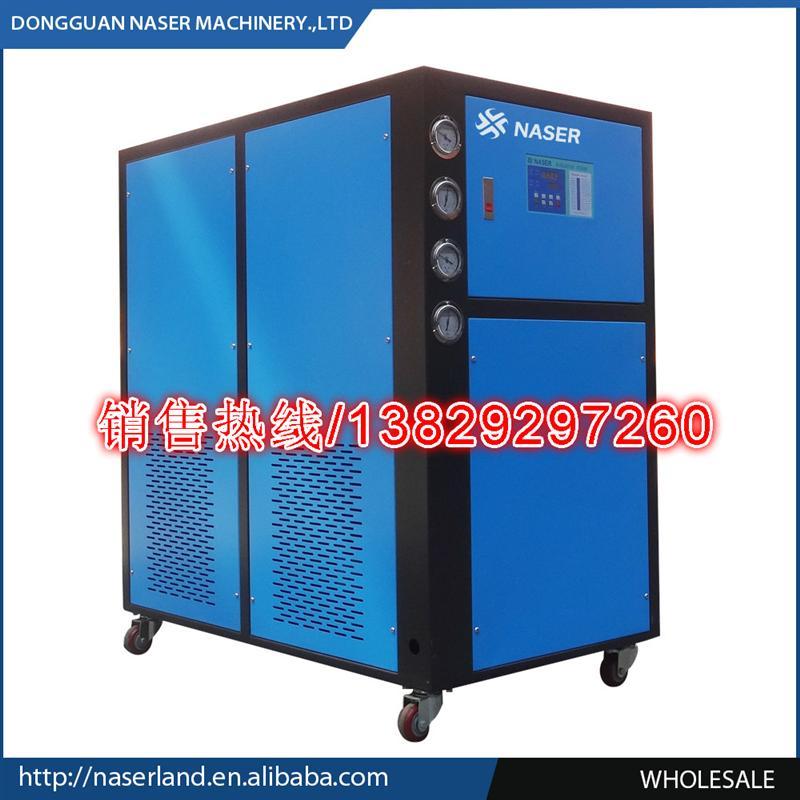 大同制冷机,青岛制冷机,济南制冷机