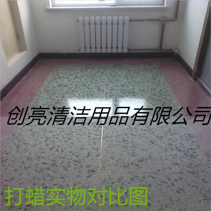 混凝土免抛蜡洁辉水泥地面蜡水地板蜡厂家