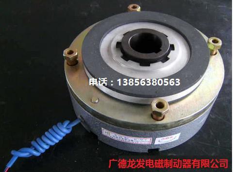 汽配DLTZ2-60系列电磁失电制动器