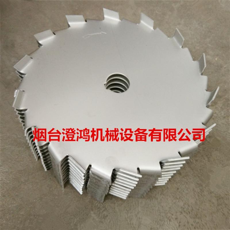 304材质不锈钢分散盘