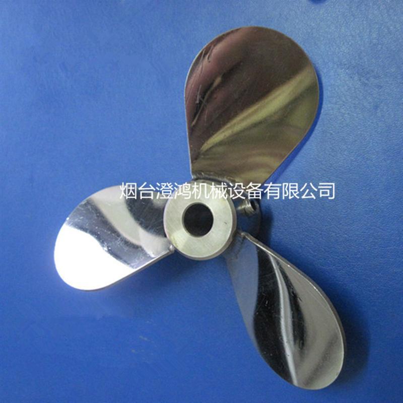 304材质不锈钢搅拌叶片