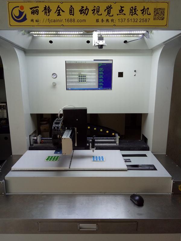双工位视觉点胶机、双工位双色水晶纸卡滴油机