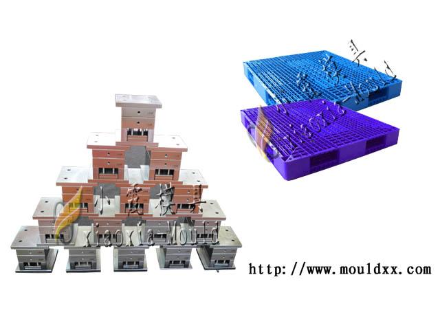 专业托盘栈板模具加工制造
