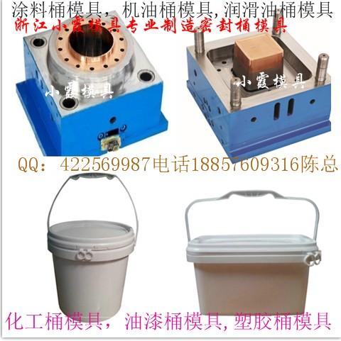 专业塑料涂料桶模具公司