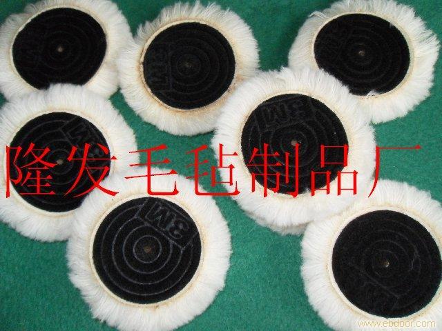 3M羊毛球批发价格,生产厂家