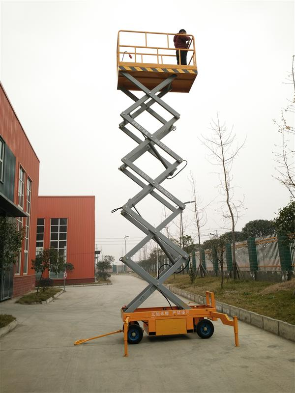 起重机-供应移动式液压升降平台-中华机械网图片