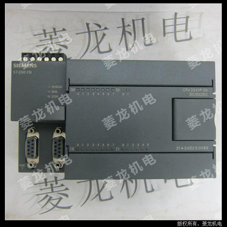 回收西门子S7-200系列PLC