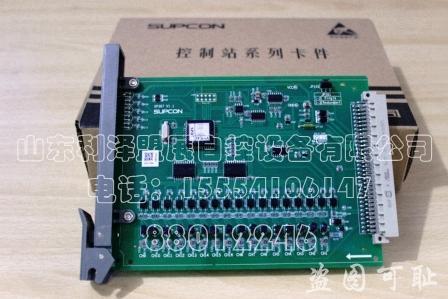 晶体管触点开关量输出卡xp367