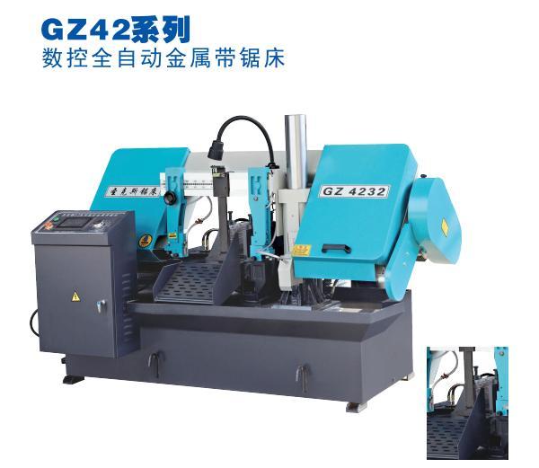 GZ4232