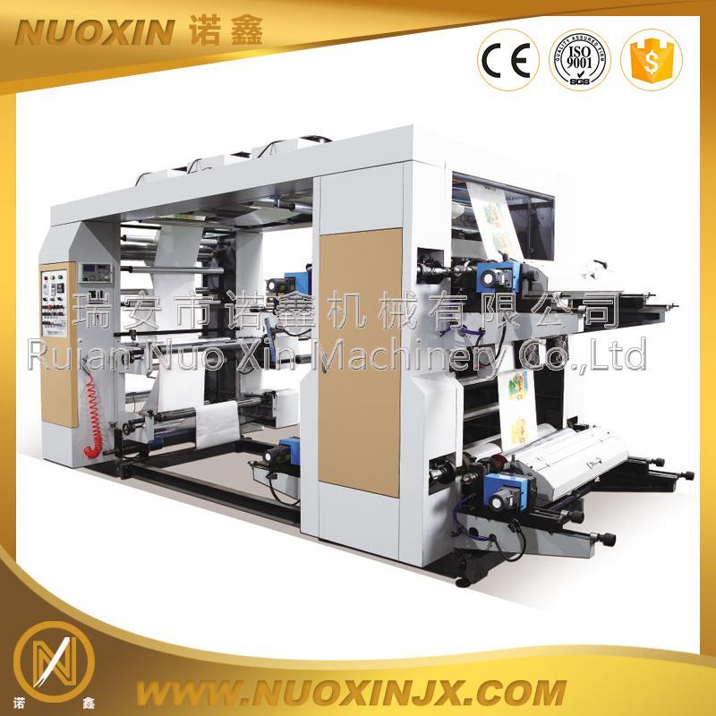 诺鑫厂家直销NX-四色冥币印刷机器 卷筒纸张印刷机
