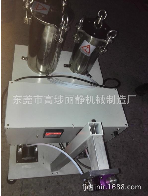灌胶机 混胶机 AB胶点胶机 两液型定量点胶机 AB灌胶机
